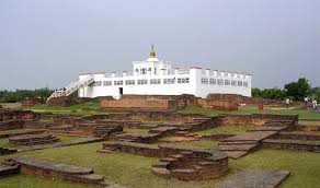 Lumbini : Birth Palce of Buddha