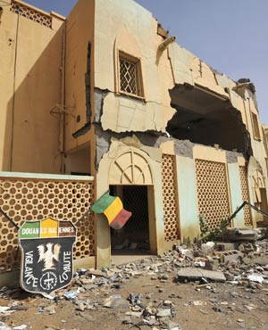 Explosives found in Mali city